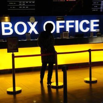 http://www.indiantelevision.com/sites/default/files/styles/340x340/public/images/movie-images/2013/10/29/box%20office%20photo.jpg?itok=Q4qVjGBt