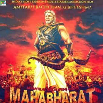 https://www.indiantelevision.com/sites/default/files/styles/340x340/public/images/movie-images/2014/01/06/mahabharat.jpg?itok=7A4esaBn