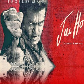https://www.indiantelevision.com/sites/default/files/styles/340x340/public/images/movie-images/2014/01/24/jai_ho.jpg?itok=CQna7in6