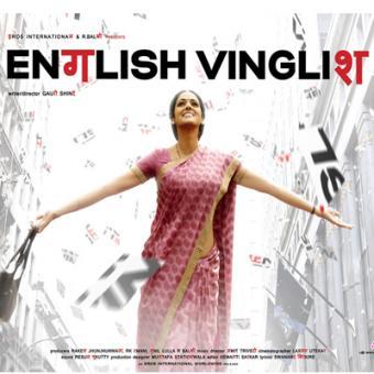https://www.indiantelevision.com/sites/default/files/styles/340x340/public/images/movie-images/2014/02/06/ev.jpg?itok=4BTWJq8b