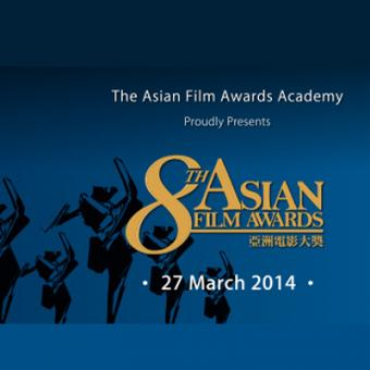 http://www.indiantelevision.com/sites/default/files/styles/340x340/public/images/movie-images/2014/02/17/film_awards.jpg?itok=EnyHv-_A