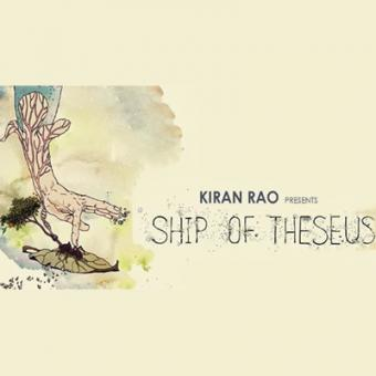 https://www.indiantelevision.com/sites/default/files/styles/340x340/public/images/movie-images/2014/04/17/ship-of-theseus-back-poster.jpg?itok=dbaRqFZ8