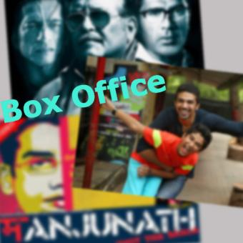 https://www.indiantelevision.com/sites/default/files/styles/340x340/public/images/movie-images/2014/05/12/Box_office_poster.jpg?itok=tewTbBzJ