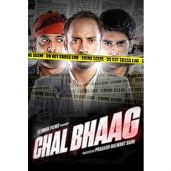 https://www.indiantelevision.com/sites/default/files/styles/340x340/public/images/movie-images/2014/06/06/chaalbhaag.jpg?itok=LGvKmJGw