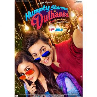 https://www.indiantelevision.com/sites/default/files/styles/340x340/public/images/movie-images/2014/06/12/humpty-460.jpg?itok=pajS_Bxa