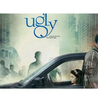 https://www.indiantelevision.com/sites/default/files/styles/340x340/public/images/movie-images/2014/06/28/aac1.jpg?itok=IN_gsRnU