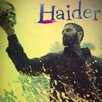 https://www.indiantelevision.com/sites/default/files/styles/340x340/public/images/movie-images/2014/09/04/haider.jpg?itok=gu1vzOVS