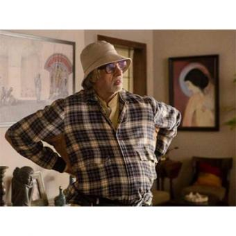 https://www.indiantelevision.com/sites/default/files/styles/340x340/public/images/movie-images/2014/10/31/aac.jpg?itok=dr5pROFB