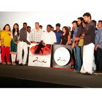 https://www.indiantelevision.com/sites/default/files/styles/340x340/public/images/movie-images/2014/11/13/Kayal_Chennai%281%29%20copy.jpg?itok=SfQRgcXx
