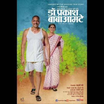 https://www.indiantelevision.com/sites/default/files/styles/340x340/public/images/movie-images/2015/03/11/movie%20regional.jpg?itok=LNvVbJ3p