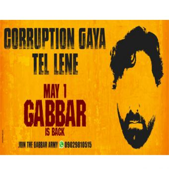 https://www.indiantelevision.com/sites/default/files/styles/340x340/public/images/movie-images/2015/03/19/gabbar12.jpg?itok=7B4PC6V3