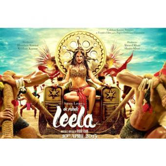 https://www.indiantelevision.com/sites/default/files/styles/340x340/public/images/movie-images/2015/04/13/BO%20pic.jpg?itok=_0uBiF62