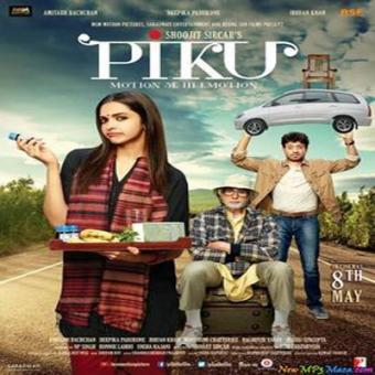 https://www.indiantelevision.com/sites/default/files/styles/340x340/public/images/movie-images/2015/05/08/movie%20hindi%20review%20priority1.jpg?itok=8oF7GiN6