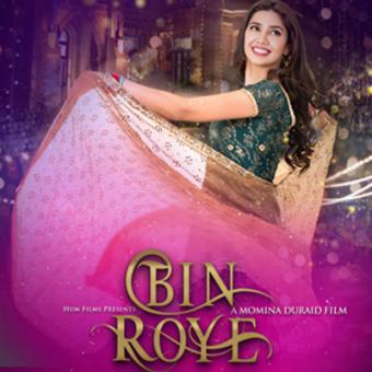 http://www.indiantelevision.com/sites/default/files/styles/340x340/public/images/movie-images/2015/07/06/Untitled-13.jpg?itok=GjwR6bp9