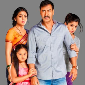 https://www.indiantelevision.com/sites/default/files/styles/340x340/public/images/movie-images/2015/08/11/Untitled-1.jpg?itok=hS6I4AOC