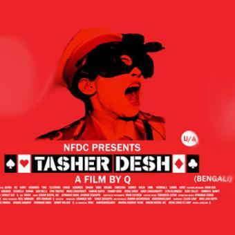 https://www.indiantelevision.com/sites/default/files/styles/340x340/public/images/movie-images/2015/08/12/tasher-desh.jpg?itok=36wSMH5J