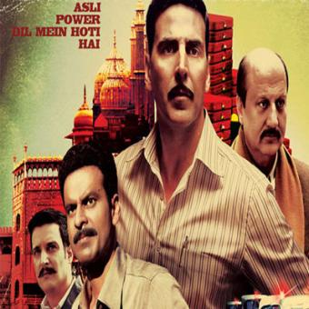 http://www.indiantelevision.com/sites/default/files/styles/340x340/public/images/movie-images/2015/08/24/Untitled-1_20.jpg?itok=pD8fAVZA