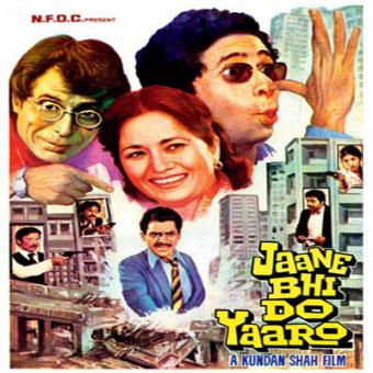 https://www.indiantelevision.com/sites/default/files/styles/340x340/public/images/movie-images/2015/08/24/jaane%20b%20do%20yarro.jpg?itok=oSFDTFh3