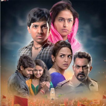 https://www.indiantelevision.com/sites/default/files/styles/340x340/public/images/movie-images/2015/09/28/regional%20hindi.png?itok=MqqzlMY-