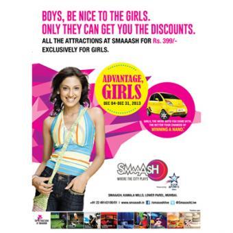 http://www.indiantelevision.com/sites/default/files/styles/340x340/public/images/news_releases-images/2013/12/10/decrel32400.jpg?itok=U3CBzSCz