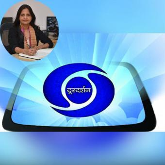 https://www.indiantelevision.com/sites/default/files/styles/340x340/public/images/news_releases-images/2017/09/21/DD-800x800%20%282%29.jpg?itok=RjpQVrtE