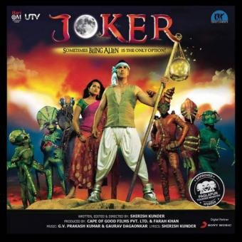 https://www.indiantelevision.com/sites/default/files/styles/340x340/public/images/news_releases-images/2017/11/20/Joker%20800x800_0.jpg?itok=FRkR6q0W