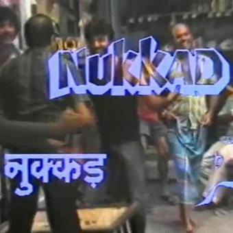 https://www.indiantelevision.com/sites/default/files/styles/340x340/public/images/news_releases-images/2017/12/30/Nukkad.jpg?itok=5XjBSQGv