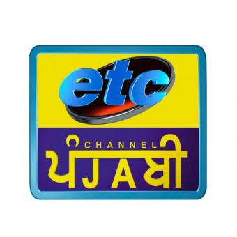 https://www.indiantelevision.com/sites/default/files/styles/340x340/public/images/news_releases-images/2018/02/02/ETC-Punjabi.jpg?itok=EGFJ9hkp
