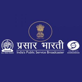 https://www.indiantelevision.com/sites/default/files/styles/340x340/public/images/news_releases-images/2018/02/10/Prasar%20Bharati.jpg?itok=K3n4F8eM