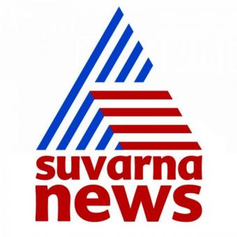 https://www.indiantelevision.com/sites/default/files/styles/340x340/public/images/news_releases-images/2018/10/03/suvarna.jpg?itok=jcusGOjg