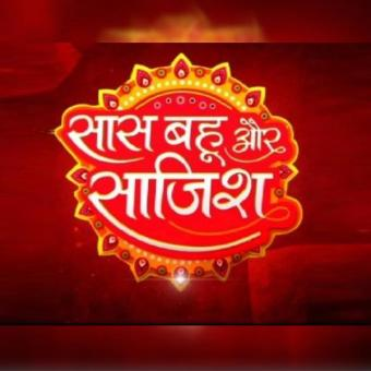 http://www.indiantelevision.com/sites/default/files/styles/340x340/public/images/news_releases-images/2018/10/13/Saas-Bahu-Aur-Saazish.jpg?itok=_fhDrx4z