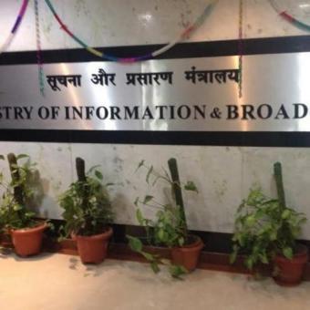 https://www.indiantelevision.com/sites/default/files/styles/340x340/public/images/regulators-images/2014/01/16/mib.jpg?itok=rH_DLe2d