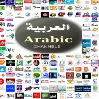 https://www.indiantelevision.com/sites/default/files/styles/340x340/public/images/resources-images/2015/12/30/Arabic.jpg?itok=XCJc-56O