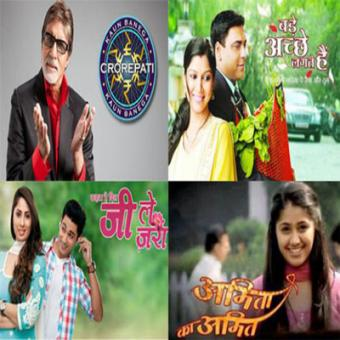 https://www.indiantelevision.com/sites/default/files/styles/340x340/public/images/tv-images/2013/12/09/oct66_2.jpg?itok=xtb7VAng
