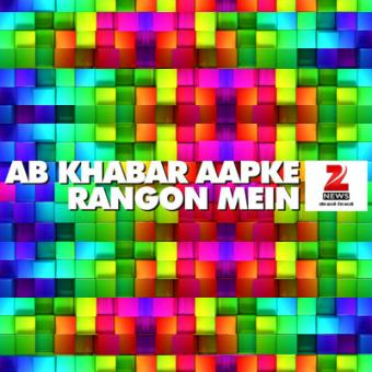https://www.indiantelevision.com/sites/default/files/styles/340x340/public/images/tv-images/2014/01/06/114.jpg?itok=KtLEs60u