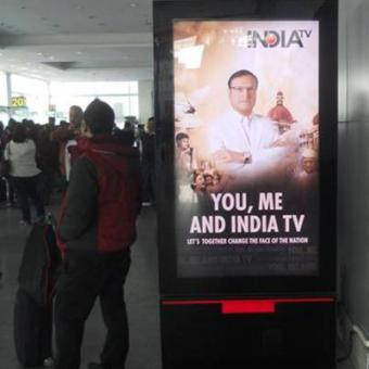 https://www.indiantelevision.com/sites/default/files/styles/340x340/public/images/tv-images/2014/01/09/IndiaTV1.jpg?itok=mwRG8lnQ