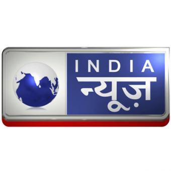 https://www.indiantelevision.com/sites/default/files/styles/340x340/public/images/tv-images/2014/01/14/india%20news.jpg?itok=YbExOGPb
