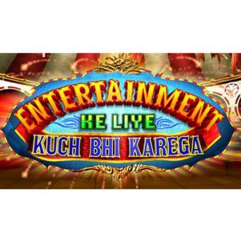 https://www.indiantelevision.com/sites/default/files/styles/340x340/public/images/tv-images/2014/01/21/enter.jpg?itok=UZR4Lk64
