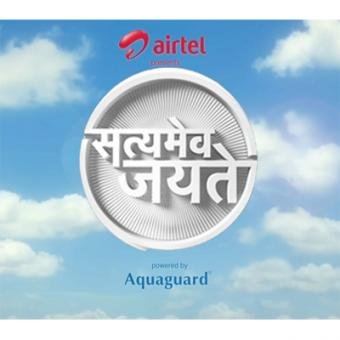http://www.indiantelevision.com/sites/default/files/styles/340x340/public/images/tv-images/2014/02/28/Satyamev%20Jayate.jpg?itok=bZXy4fMd