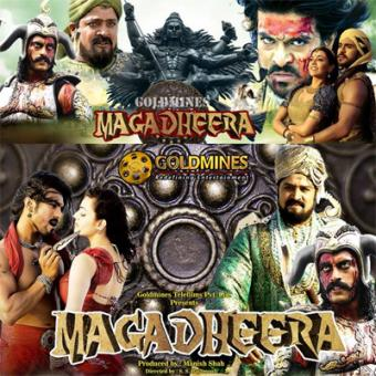 https://www.indiantelevision.com/sites/default/files/styles/340x340/public/images/tv-images/2014/02/28/maghadheera.jpg?itok=uhNzdOmT