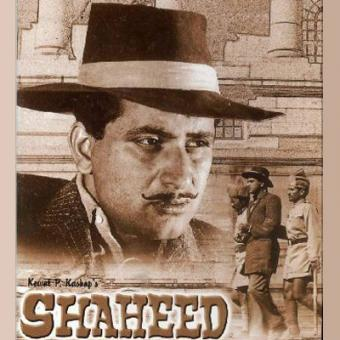 https://www.indiantelevision.com/sites/default/files/styles/340x340/public/images/tv-images/2014/03/21/shaheed.jpg?itok=SXVhEoH-