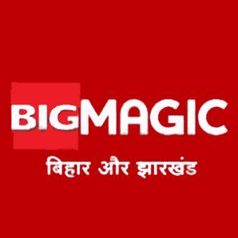 https://www.indiantelevision.com/sites/default/files/styles/340x340/public/images/tv-images/2014/04/02/big_magic.jpg?itok=GK6TB-fN