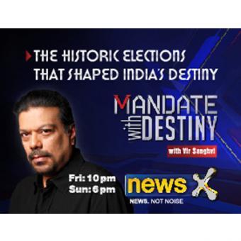 https://www.indiantelevision.com/sites/default/files/styles/340x340/public/images/tv-images/2014/04/02/news_X.jpg?itok=tcksmPPs