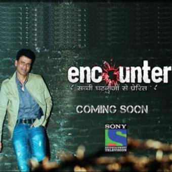 https://www.indiantelevision.com/sites/default/files/styles/340x340/public/images/tv-images/2014/04/04/Encounter%20pic.jpg?itok=3SS-8E55
