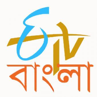https://www.indiantelevision.com/sites/default/files/styles/340x340/public/images/tv-images/2014/04/04/bangla.jpg?itok=T25beFGY