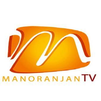 https://www.indiantelevision.com/sites/default/files/styles/340x340/public/images/tv-images/2014/04/14/manoranjan.jpg?itok=it5L8OqJ