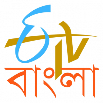 http://www.indiantelevision.com/sites/default/files/styles/340x340/public/images/tv-images/2014/04/16/etv_bangla.png?itok=eNl3aJlM