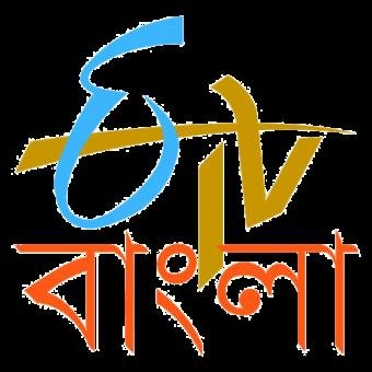https://www.indiantelevision.com/sites/default/files/styles/340x340/public/images/tv-images/2014/04/16/etv_bangla.png?itok=isMOjh-m