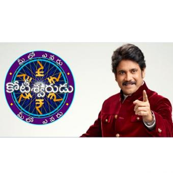 https://www.indiantelevision.com/sites/default/files/styles/340x340/public/images/tv-images/2014/04/18/kbc.jpg?itok=0hulg6eh