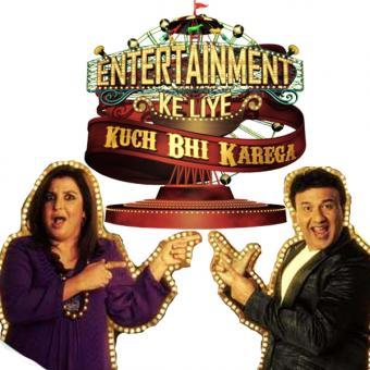 https://www.indiantelevision.com/sites/default/files/styles/340x340/public/images/tv-images/2014/04/25/entertainment.jpg?itok=45dCr4bI